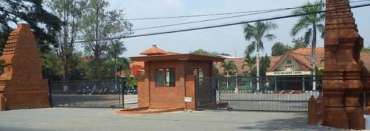 Gerbang Utama SMAN 1 Sooko Mojokerto (SOOKO)